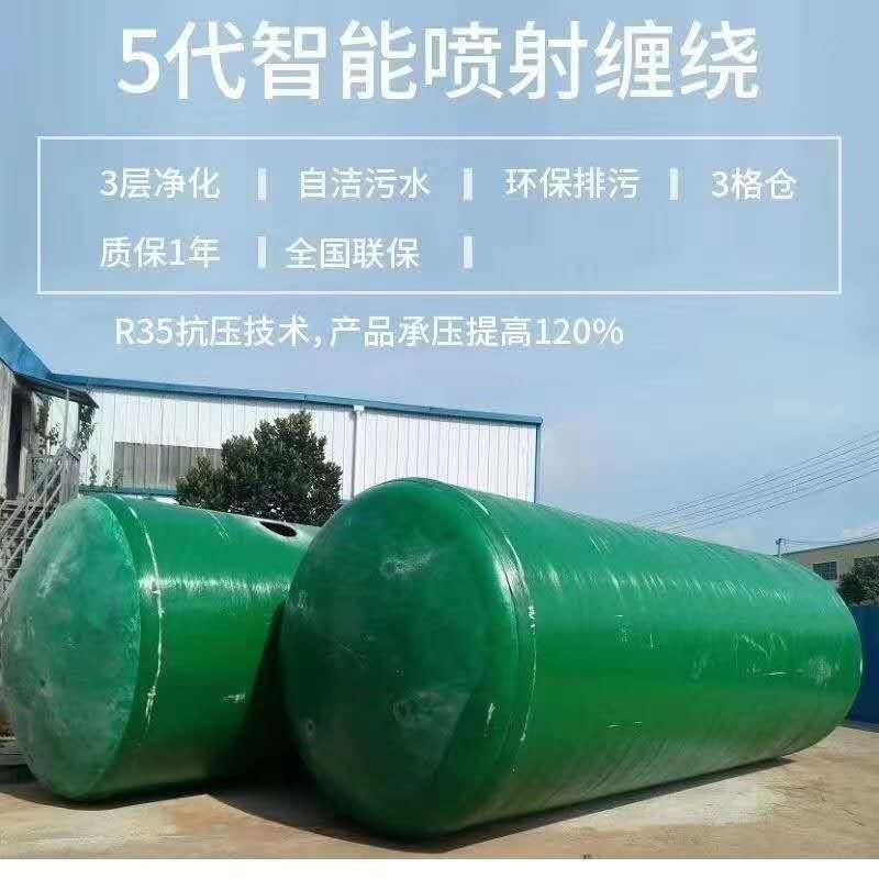 浙江玻璃钢化粪池