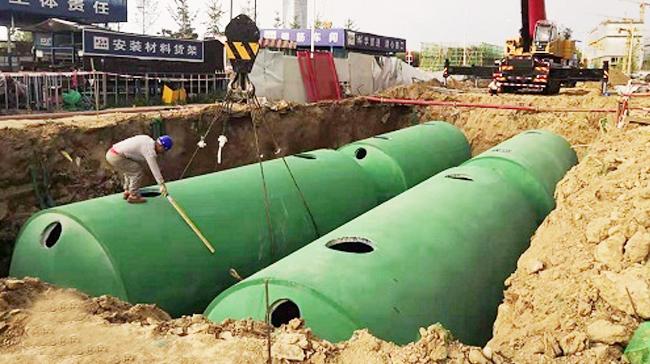浙江新绿洲景观工程定制百泰环保成品混凝土化粪池(三)