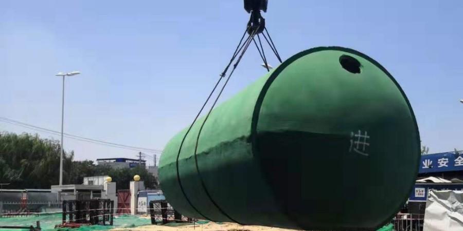 河南混凝土化粪池  -合作鹤壁市启东置业有限公司【百泰集团】