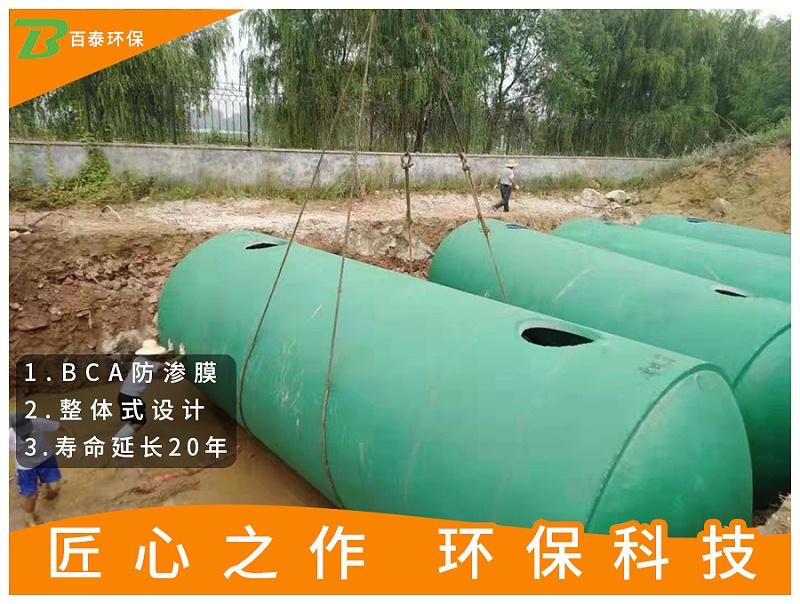 上海成品消防水池