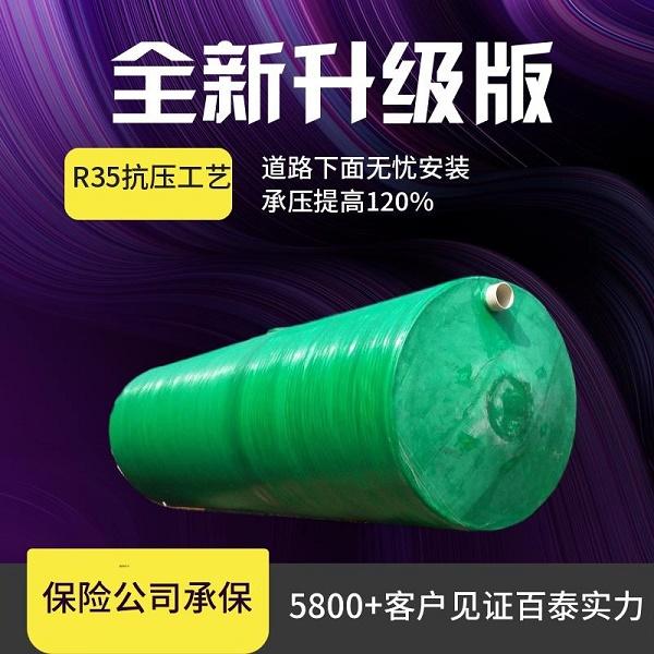上海玻璃钢化粪池