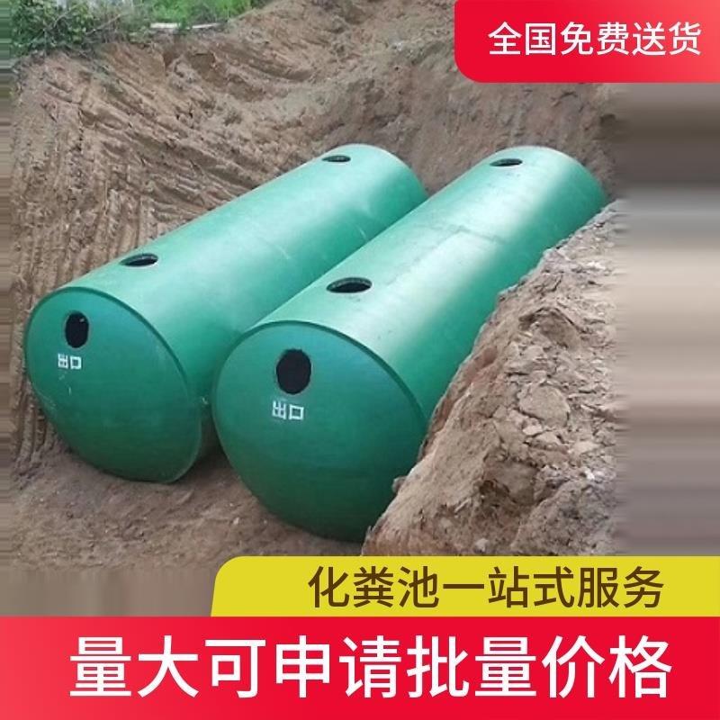 北京混凝土化粪池