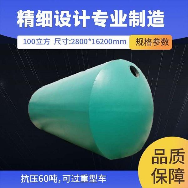 上海水泥化粪池
