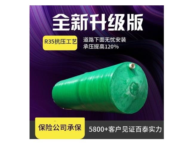 陕西玻璃钢化粪池-经济实惠办事效率高[百泰环保]