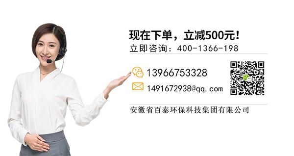 安徽玻璃钢化粪池-合作中铁10局太和高铁[百泰集团]