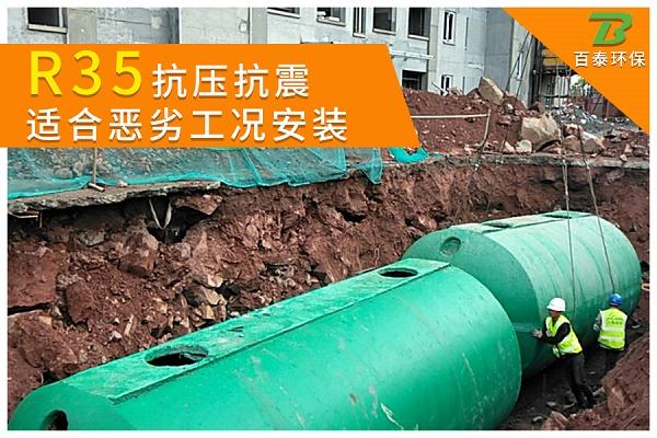 广东整体化粪池
