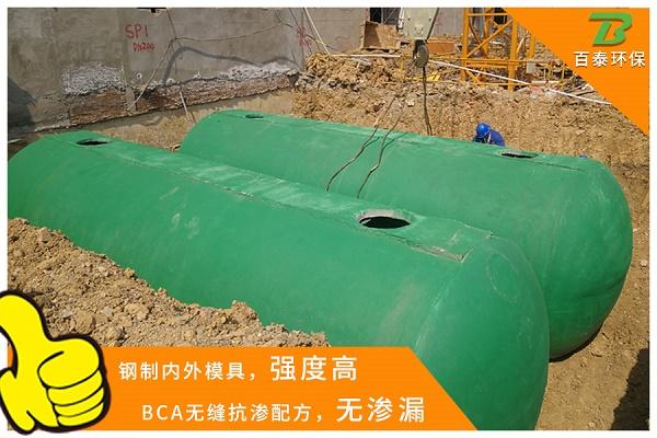 江苏整体式化粪池