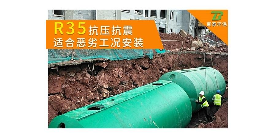 浙江预制成品化粪池-合作杭州绿地集团[百泰集团]
