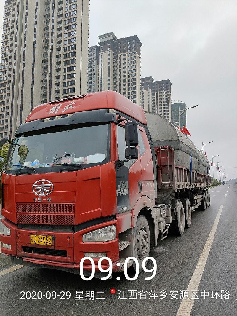 江西萍乡润达府工程项目9月28日4