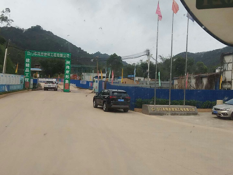 广东混凝土化粪池厂