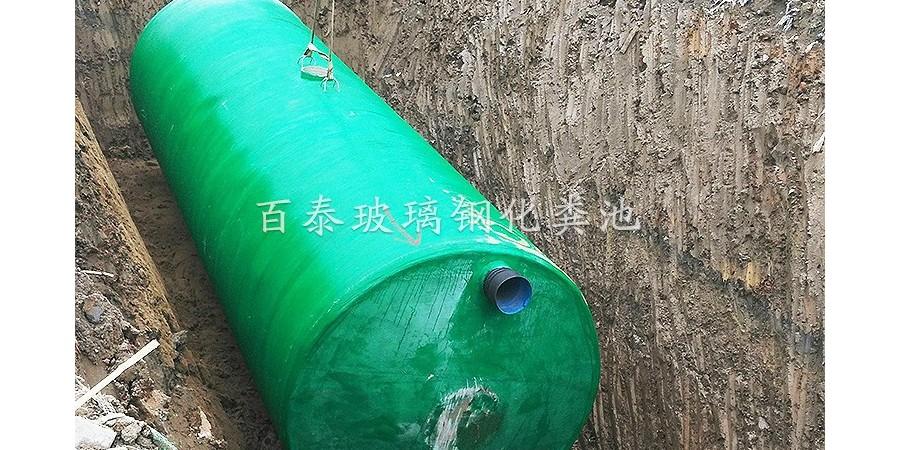 山东玻璃钢化粪池 - 合作烟台盛世景林实业有限公司【百泰集团】