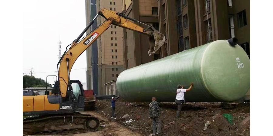 四川玻璃钢化粪池 -  合作绵阳宏图领悦房地产开发公司【百泰集团】